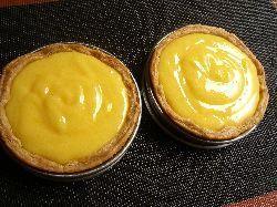 レモンメレンゲパイ1