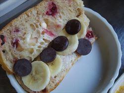 ブレッド&バタープディング バナナ