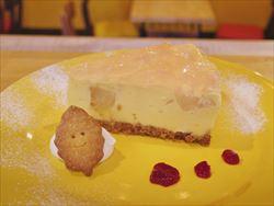 レアチーズ