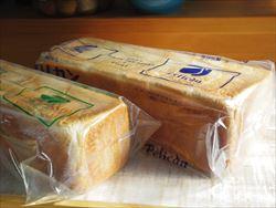 ペリカンのパンをお取り寄せ。